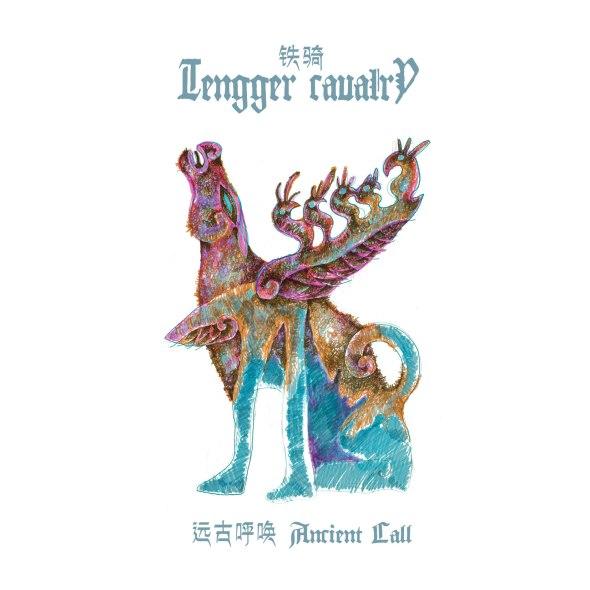 Tenggar Cavalry - Ancient Call